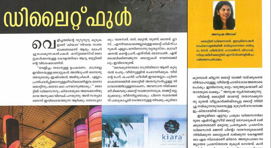 >Kiara featured in Vanitha Veedu Nov 2015 edition