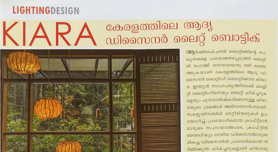 KIARA FEATURED IN INTERIOR  MAGAZINE NOVEMBER 2016 EDITION